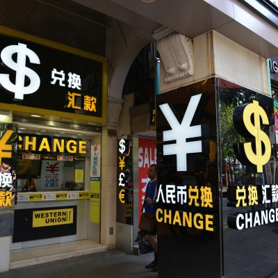 Digitizing Western Union's Business Growth Strategies